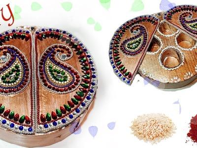 Best out of waste | Kumkum Box | haldi & sindur tikka box | DIY |Art With Creation