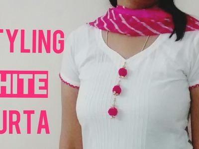 DIY easy  Style Your  White Kurti with pom pom (HD video)(ENGLISH SUBTITLE)