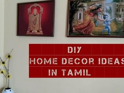 Diy Home Decor Ideas in Tamil