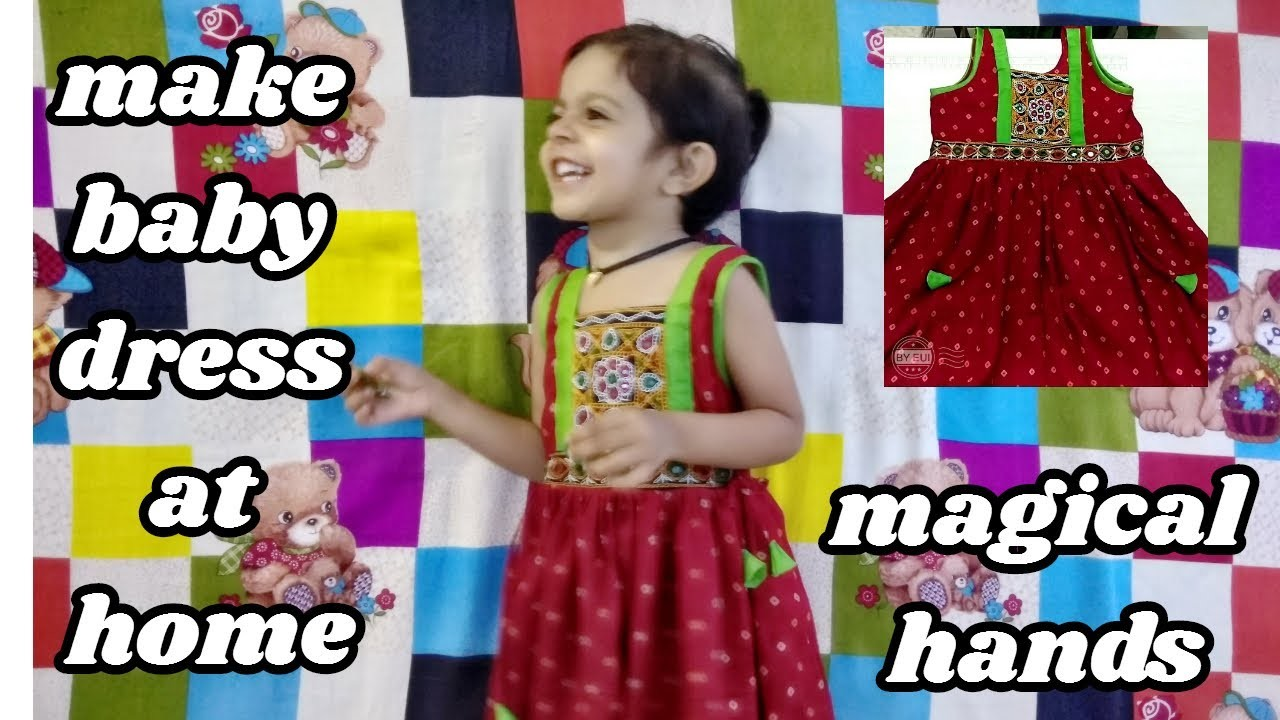 Baby dress cutting and sewing in hindi to make it at home diy