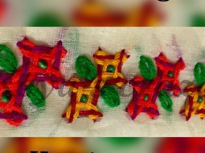 Border design(interlaced.gujrati.marash.sindhi stitch) | Keya's  craze| hand embroidery-66