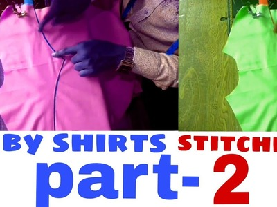 Baby shirt. dress cutting & stitching full video. DIY. in Hindi (part-2)