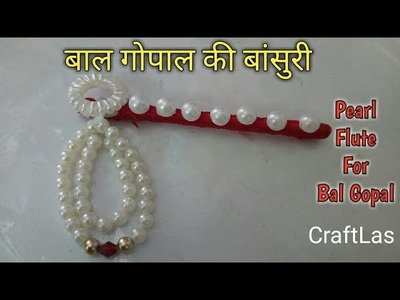 DIY Flute.Bansuri For Bal Gopal With Pearls | How To | CraftLas