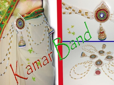 DIY : How to make kamarband at home for women |Art With Creation|