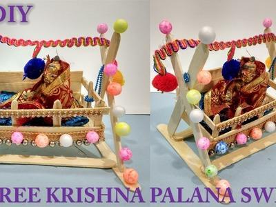 Ice cream stick craft    krishna palana    swing