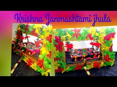 Diy Cradle Swing Palna Jhula My Crafts And Diy Projects