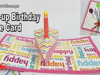 Pop-Up Birthday Cake Card Tutorial | JK Arts 1243
