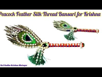 DIY - Make Peacock Feather Silk Thread Bansuri. Bansi. Flute. बांसुरी for Krishna. Laddu Gopal
