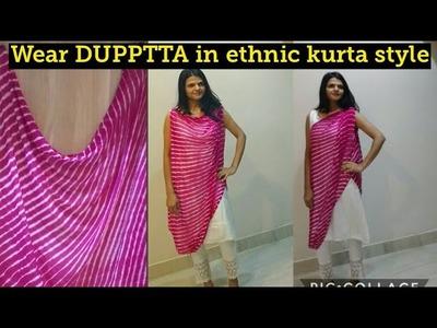 DIY  Spacial    how to wear LEHARIYA DUPATTA in ETHANIC KURTA style  WEAR DUPPTTA DIFF STYLE