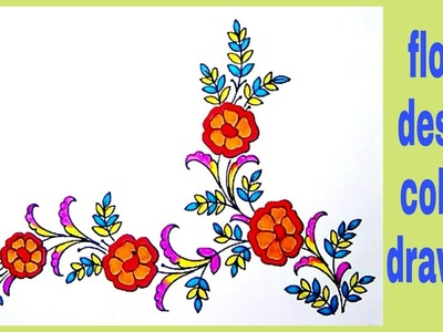 Draw hand embroidery flower designs,for embroidery saree patterns. With colors combinations
