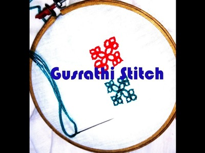 Hand Embroidery Gusrathi Stitch by Nakshi Katha