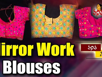 Hand Embroidery Latest Mirror Work Blouses || #DesignerBlouses || Vanitha Fashion || Vanitha TV