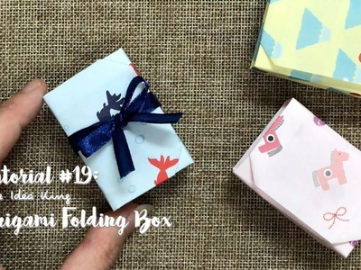 How to Make Origami Folding Box Step by Step? | The Idea King Tutorial #19