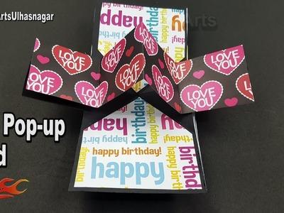 DIY Twist Pop Up Card Making | DIY Birthday Greeting Card  for scrapbook | JK Arts 1259