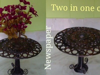 DIY # 2 in 1 Newspaper Craft ll Table with Flower pot (Unique Craft)