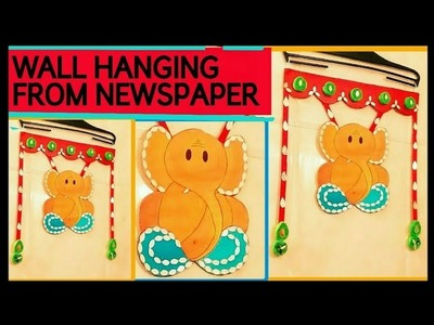 New Newspaper Wall Hanging | Best Out Of Waste | Wall Hanging Craft Ideas Room Decor | Newspaper