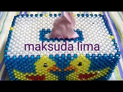 পুতির টিস্যুবক্স||হাঁস টিস্যুবক্স||How to make beaded tissuebox|| Diy craft
