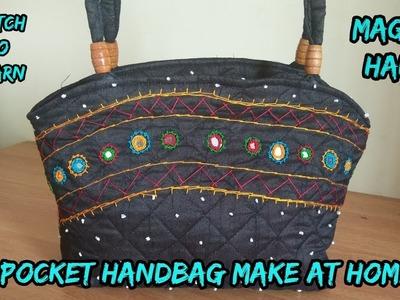 3 pocket handbag  easy sewing  at home diy |amzon|flipkart|snapdeal|voonik|myntra|e-bay|shopclue|