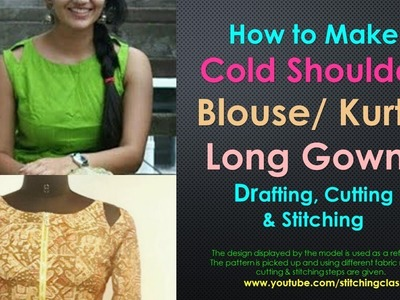 Cold Shoulder Design Cutting and Stitching, Cold Shoulder Designs, Cold Shoulder DIY