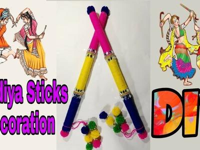 Dandiya Sticks Decorations Ideas || DIY garba raas || How To decorate Dandiya Sticks | Navratri 2017