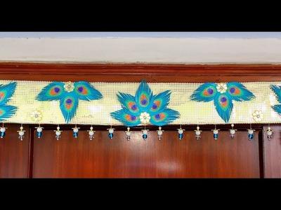 Diy How to make Easy Festive Paper Peacock Feather Bandhanwar. Toran. Door Hanging