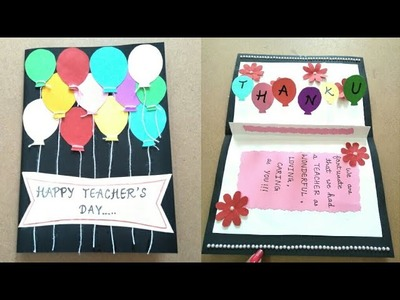 DIY Teacher's Day card. Teacher's day card making ideas for kids. Teacher's day card tutorial