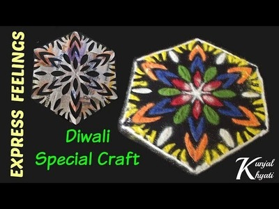 How to make - Simple & easy paper cutting design for Rangoli | DIY tutorial | EXPRESS FEELINGS