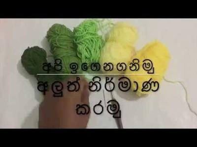 Crochet A Z : Learn more