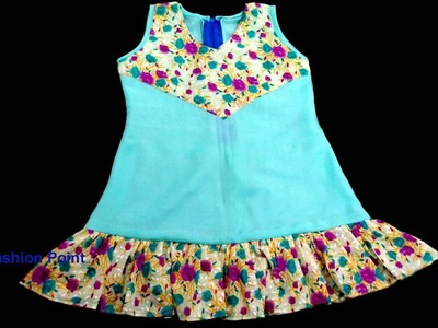 How to learn baby simple dress for beginners   Learn newborn baby dress easy guides