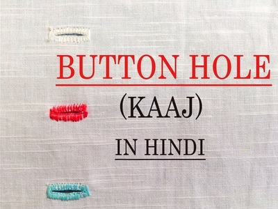 How to make Button hole (kaaj) -in hindi