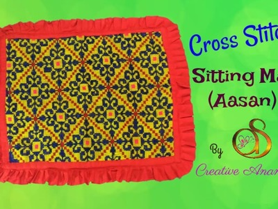 How To Make Sitting Mat(Aasan) | Cross Stitch Pattern | Festival Decorations