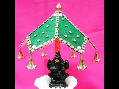 How to make umbrella for Lord Ganesh ,DIY - Ganesh chaturdi special ,how to make umbrella at home