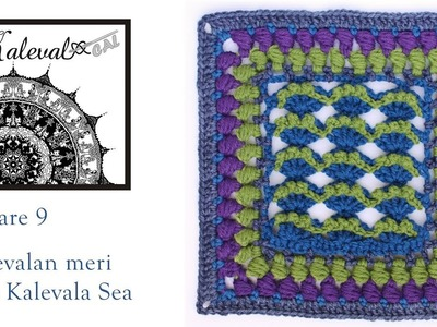 Kalevala CAL crochet square 9 Kalevala sea. Tutorial for crochet-along
