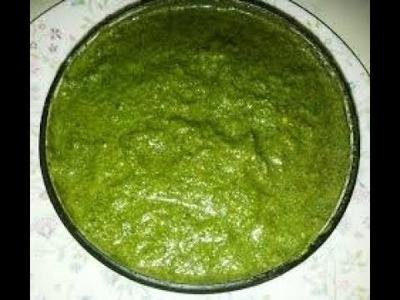Pudina Chutney Recipe in hindi पुदीने की चटनी बनाने की विधि | How to Make Green Chutney at Home