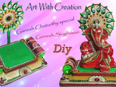 DIY : how to make a singhasan for Ganesha at home | Ganesh Chaturthy special | Art With Creation