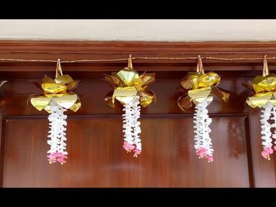 Diy How to make Easy Paper Lotus Toran. Bandhanwar at home