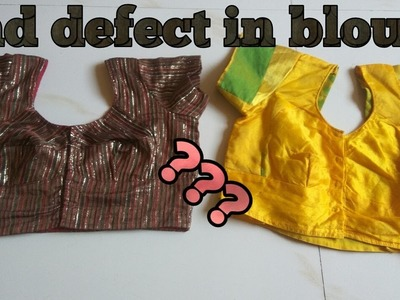 How to find defect in blouse in 5 minutes