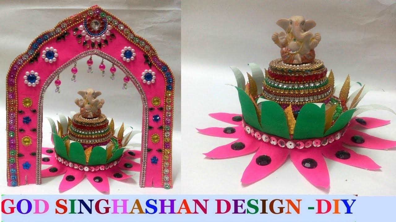 How to make ganpati makhar.paper lotus singhasan.throne.ganesh chaturthi decoration idea.
