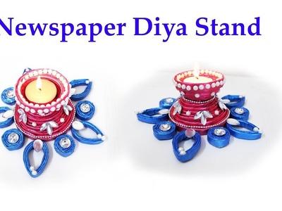 How to make Newspaper Diya Stand | Newspaper candle holder