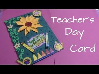 Teacher's day card:Teacher's day card making idea:How to make teachers day card:Handmade cards