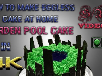 HOW TO MAKE EGGLESS CAKE AT HOME | THEME CAKE | GARDEN POOL CAKE IN 4K