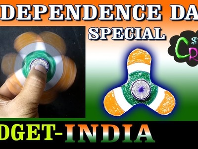How to make FIDGET INDIA at home out of paper without bearing