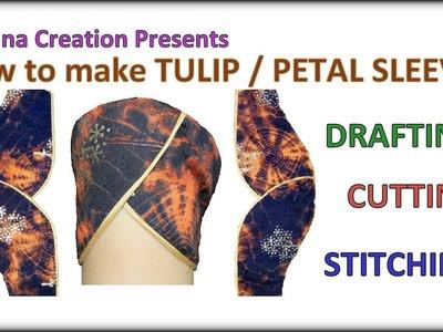 How to Make PETAL or TULIP SLEEVES in Hindi By Krishna Creation,  पेटल या तुलिप आस्तीन कैसे बनाये