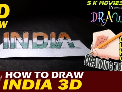 India 3D drawing tutorial | How to write India in 3D view