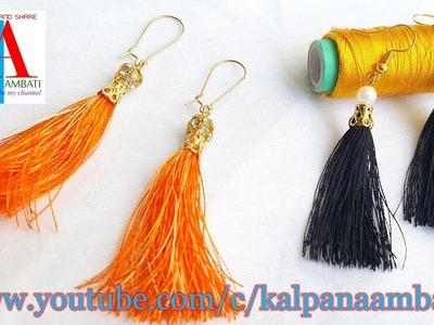 Tassel Earrings. How to make silk thread Tassel Earrings at home