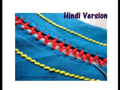 DIY Ideas Bridging Stitch( fagoting stitch) Hand Embroidery Latest Boat NECK Design | Hindi