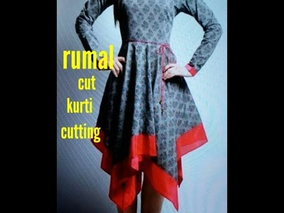 DIY TAIL CUT KURTI CUTTING part-1 2017(HINDI)