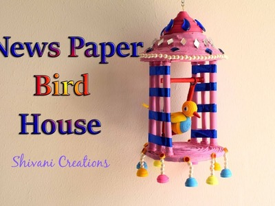 News Paper Bird House. Quilling Bird on Swing. Best from Waste. Quilling showpiece