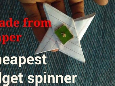 Paper fidget spinner no bearings  paper fidget spinner kaise banate hai fidget spinner at home hindi