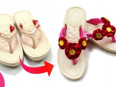 पुराने सैंडल्स को नये जैसे बनाओ | DIY Flip Flops Slippers Sandals Decorated | Cheap Idea |